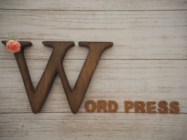 【初心者でもわかる!】WordPressの基本と使い方を解説